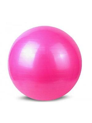 Gymnastický míč 75